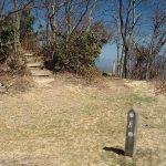 Shut-In Trail at Mount Pisgah Parking