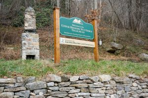 Upper Hickory Nut Gorge Trailhead