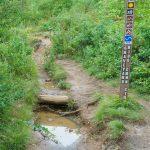 Graveyard Ridge Connector Sign