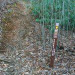Start of Deerfield Loop Trail