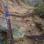 Walker Creek Trail Sign