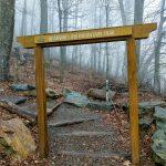 Entrance to Bearwallow Mountain Trail